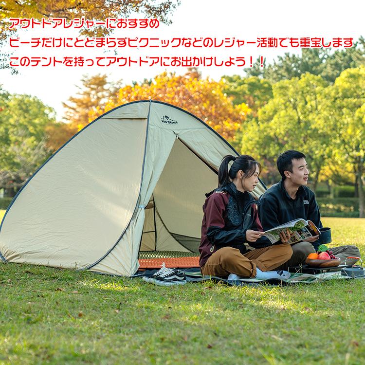 BIG版ビーチテント ad274