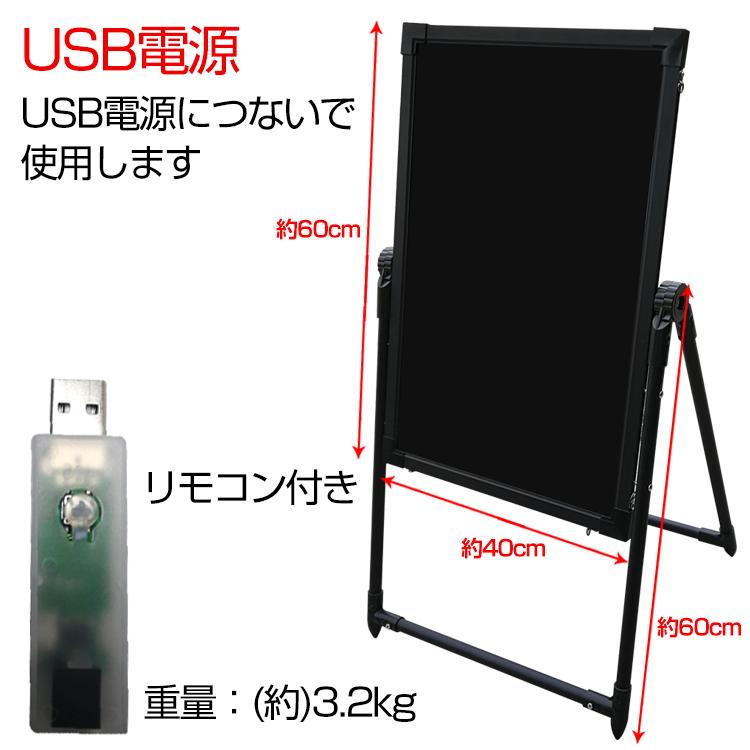 LED黒板 ny051
