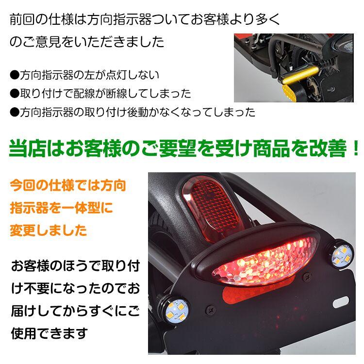 電動キックボード od510