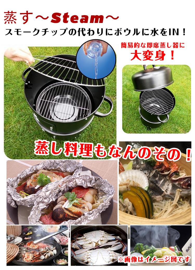 BBQ燻製器グリラー ad134
