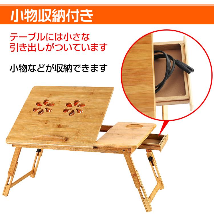 折りたたみ式パソコンテーブル ny052