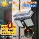 LED ソーラーセンサーライト sl087