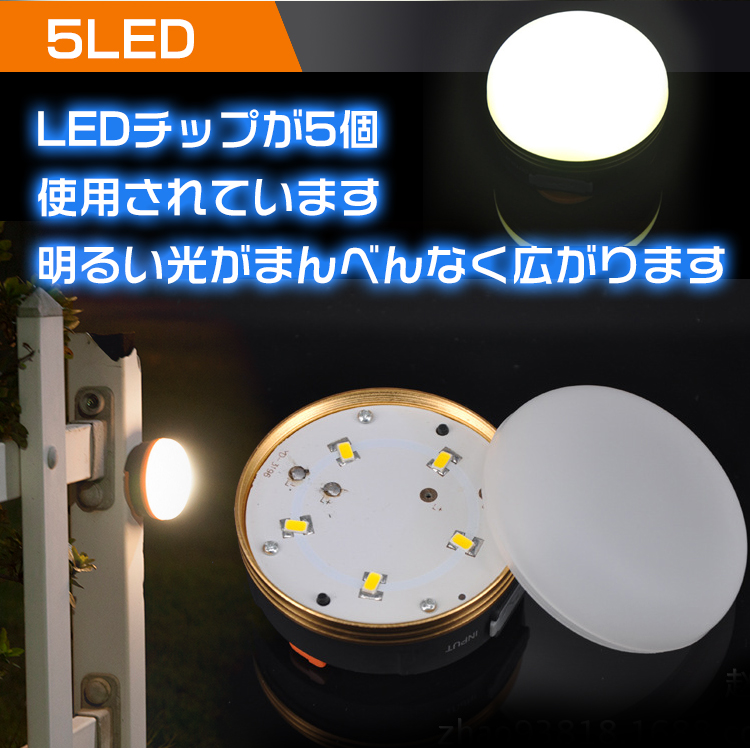 LEDランタン ad276
