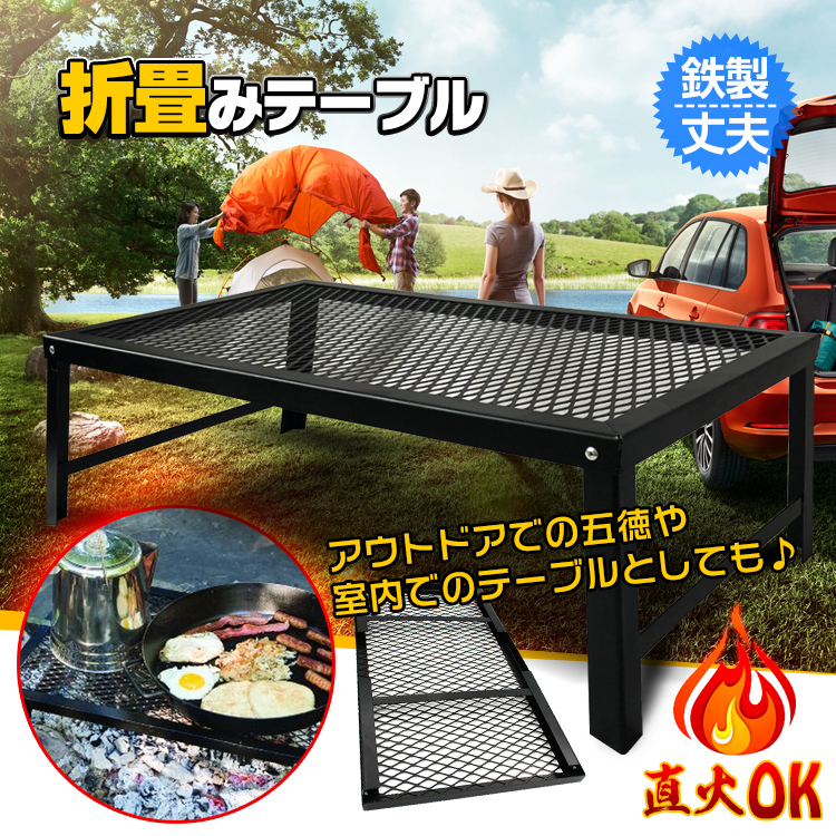折畳みテーブル od370