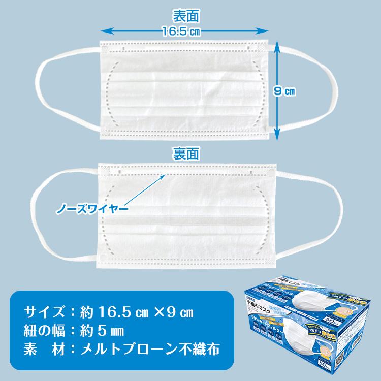 不織布ソフトマスク 100枚入り ny341-100
