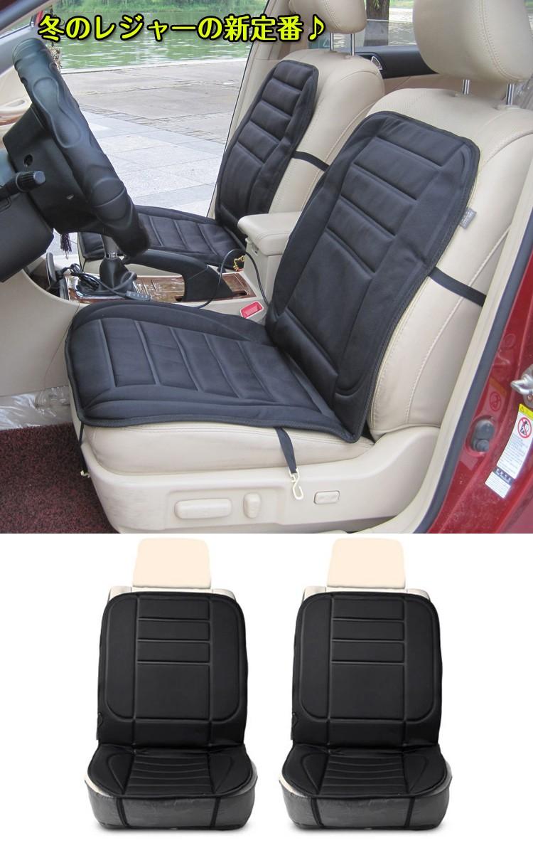 汎用カーシートヒーター2台セット e022