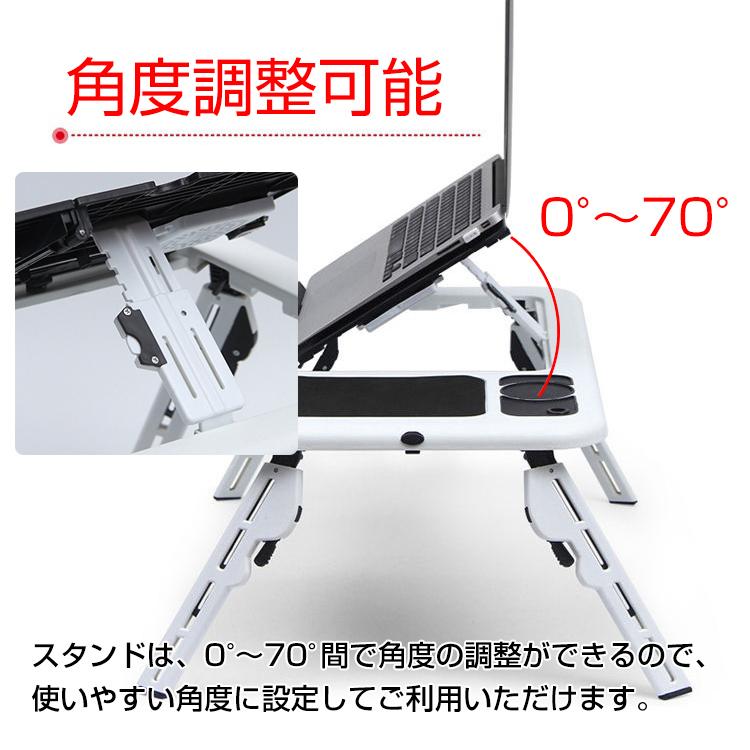 パソコンスタンド mb139