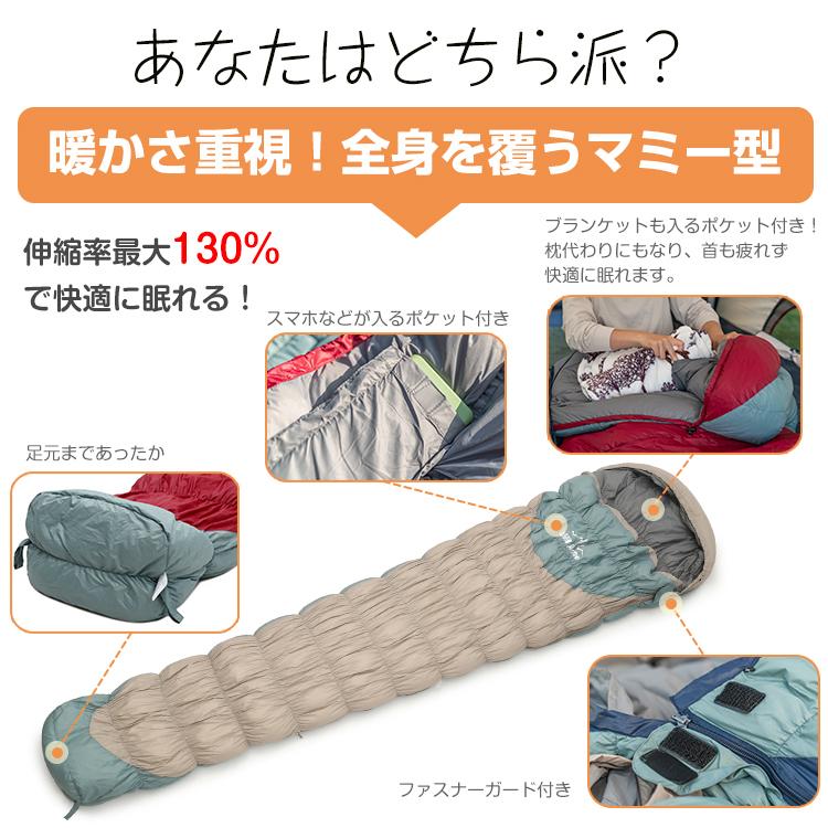 寝袋 od509