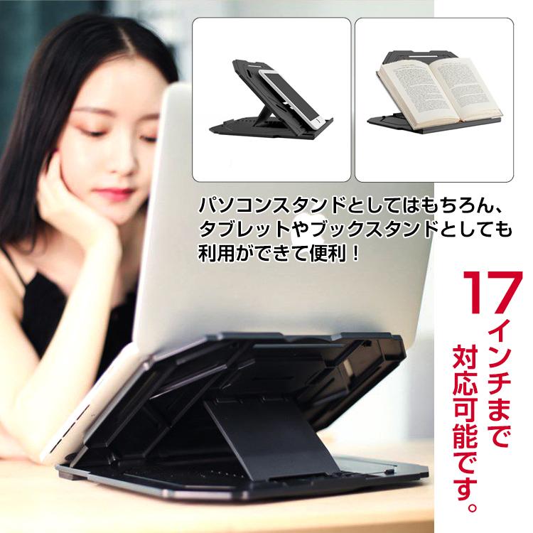 ノートパソコンスタンド mb122