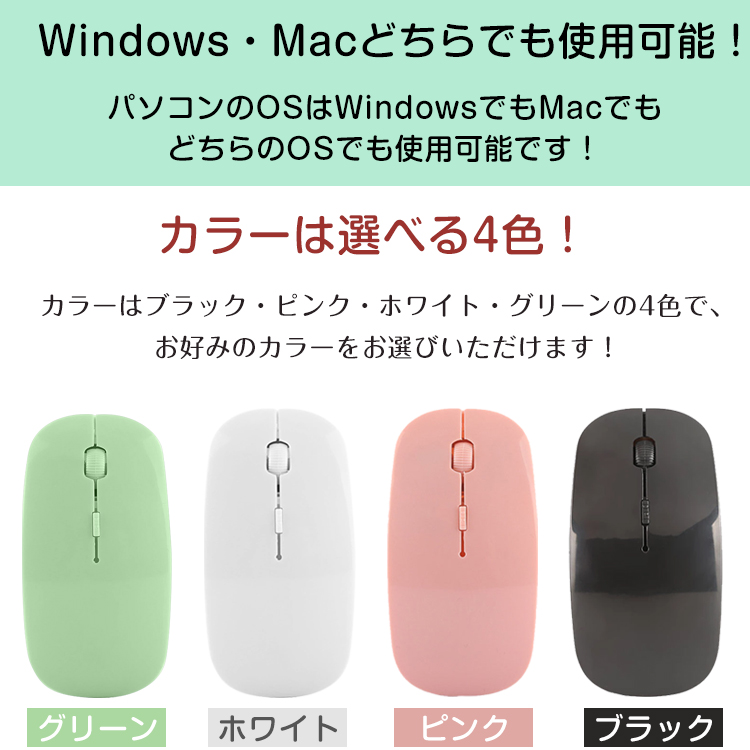 ワイヤレスマウス 薄型タイプ 2.4Ghz 光学式 mb136