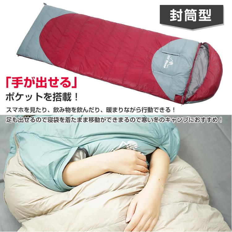 寝袋 od508