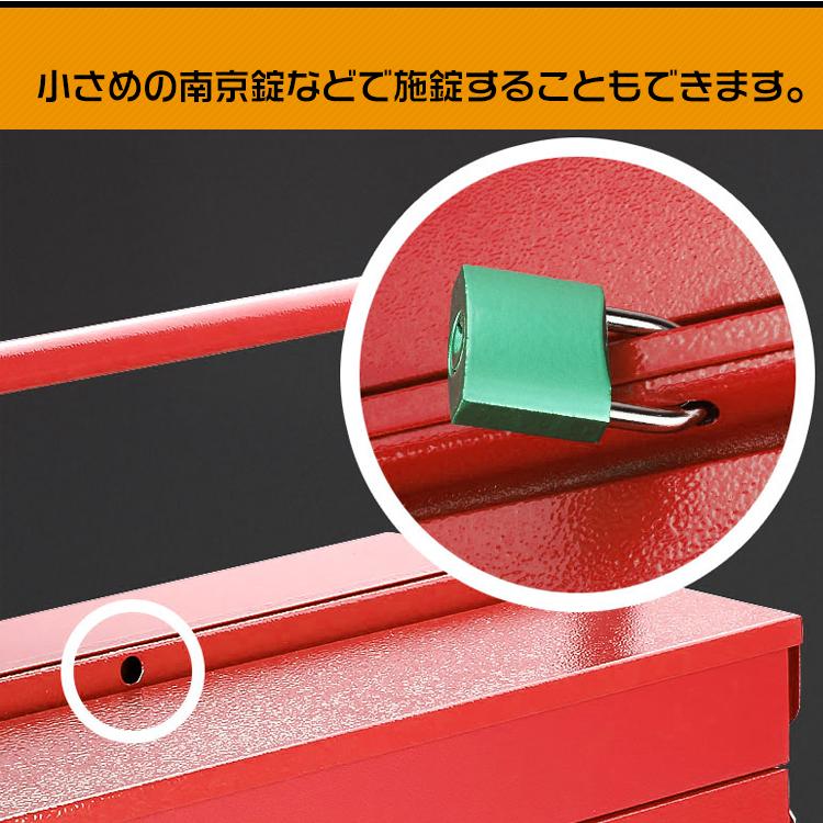 3段ツールボックス ny119