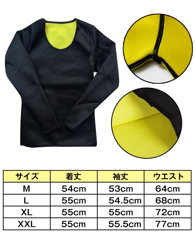 サウナシャツ de049