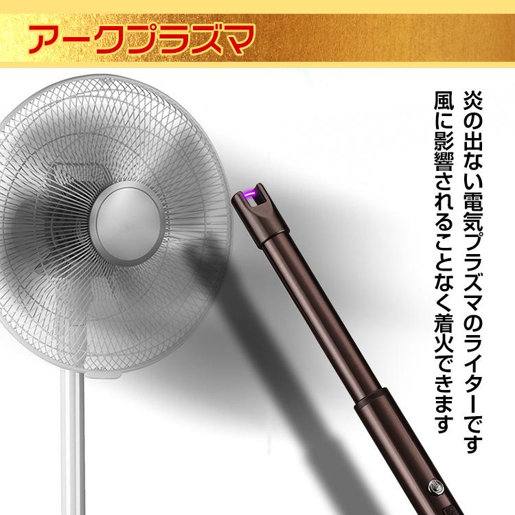 電子ライター rt017