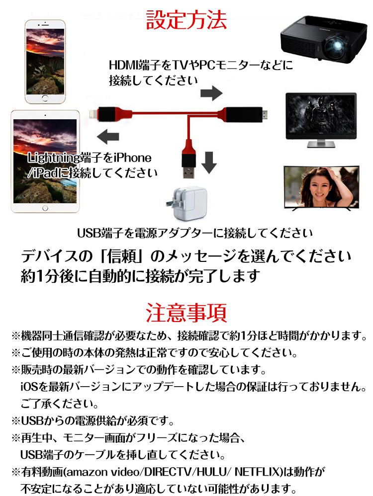 HDMI変換アダプタ mb076