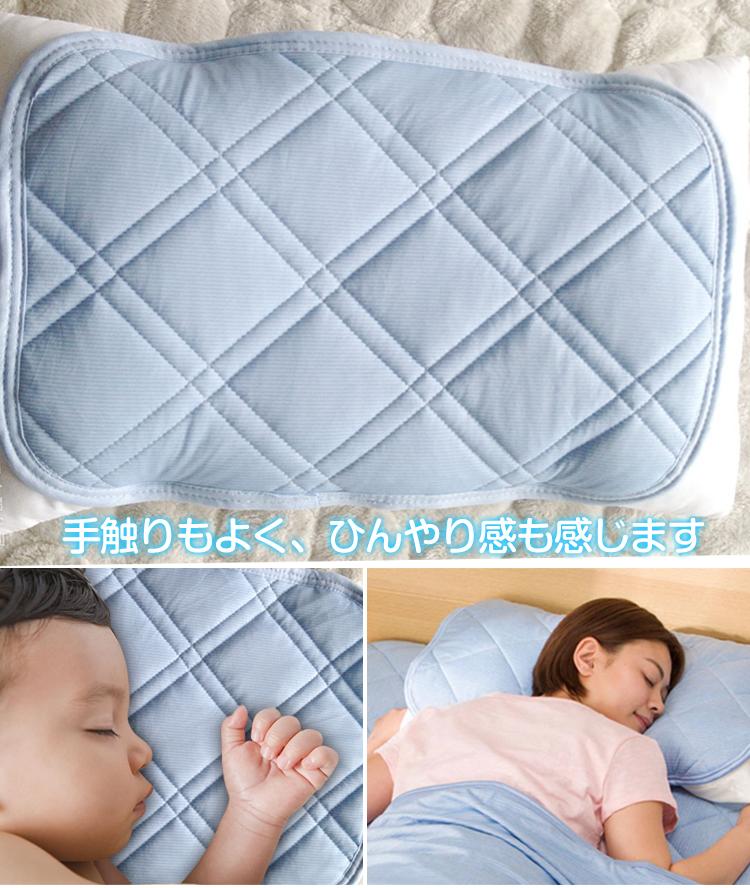 ひんやりクール枕パッド zk272