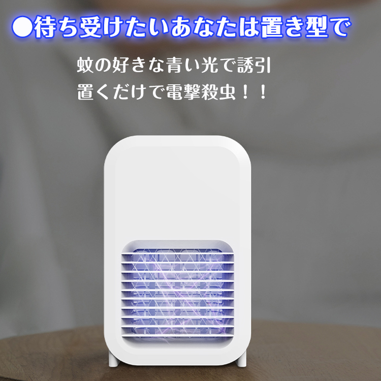 2WAY電撃殺虫器 ny302