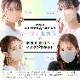 マスク ny411-60