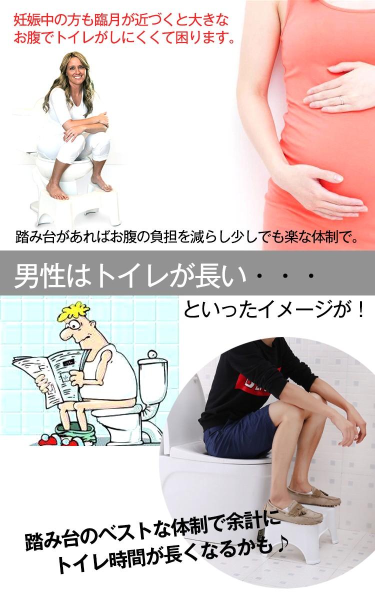 トイレの踏み台 zk134
