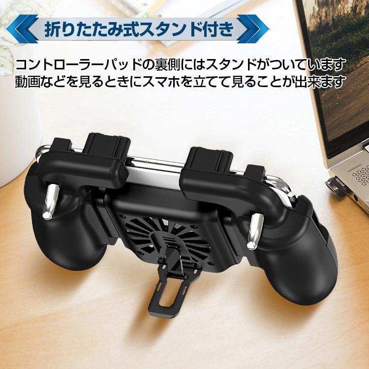 スマホゲーム用コントローラー パッドpa108