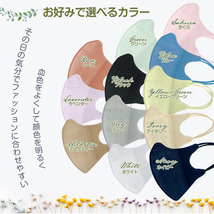 マスク ny411-2400