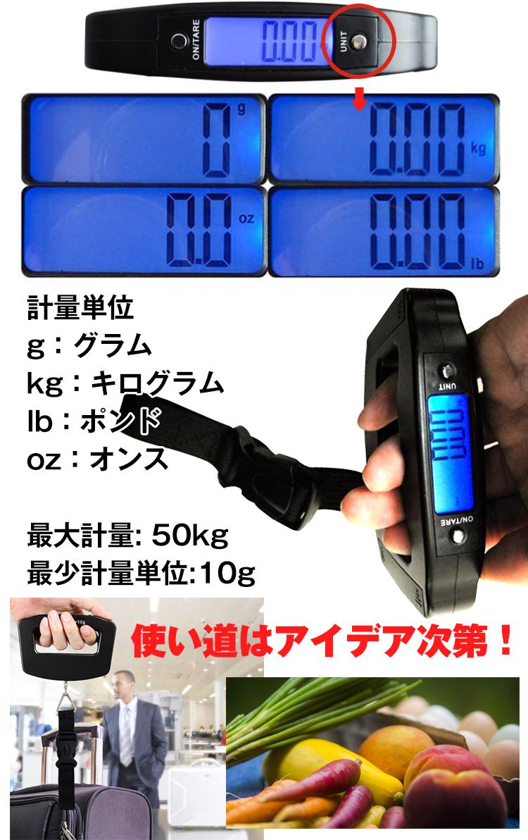 デジタル吊りはかり zk171