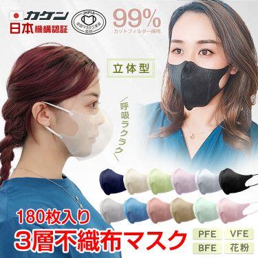 マスク ny411-180