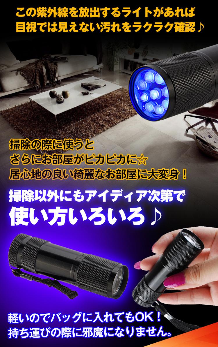 LEDブラックライト zk173