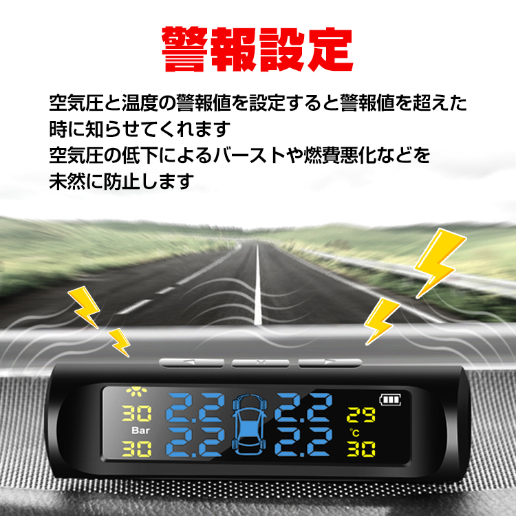 タイヤ空気圧センサー ee209