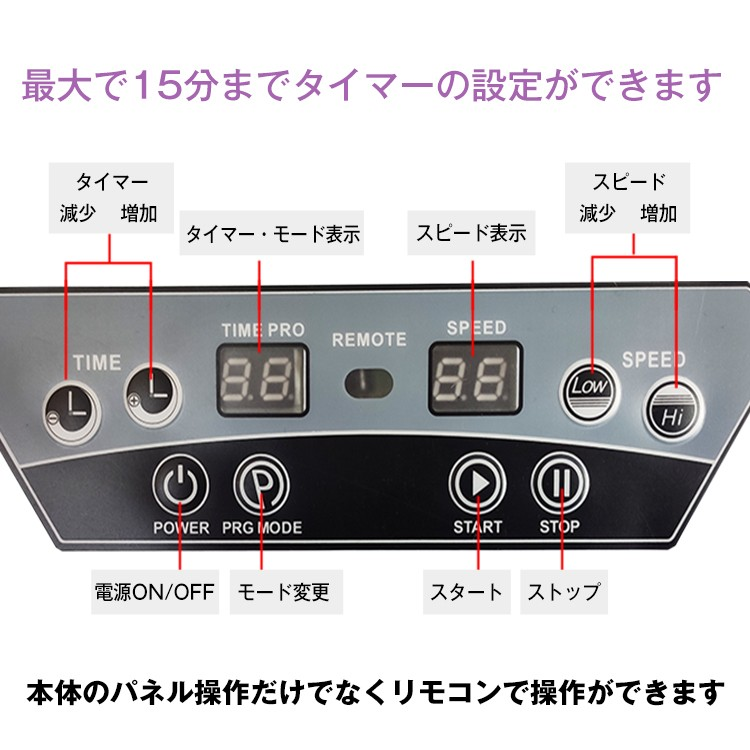 振動フィットネスマシーン de070