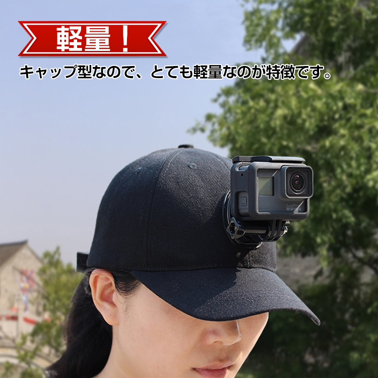 カメラ用キャップ mb132