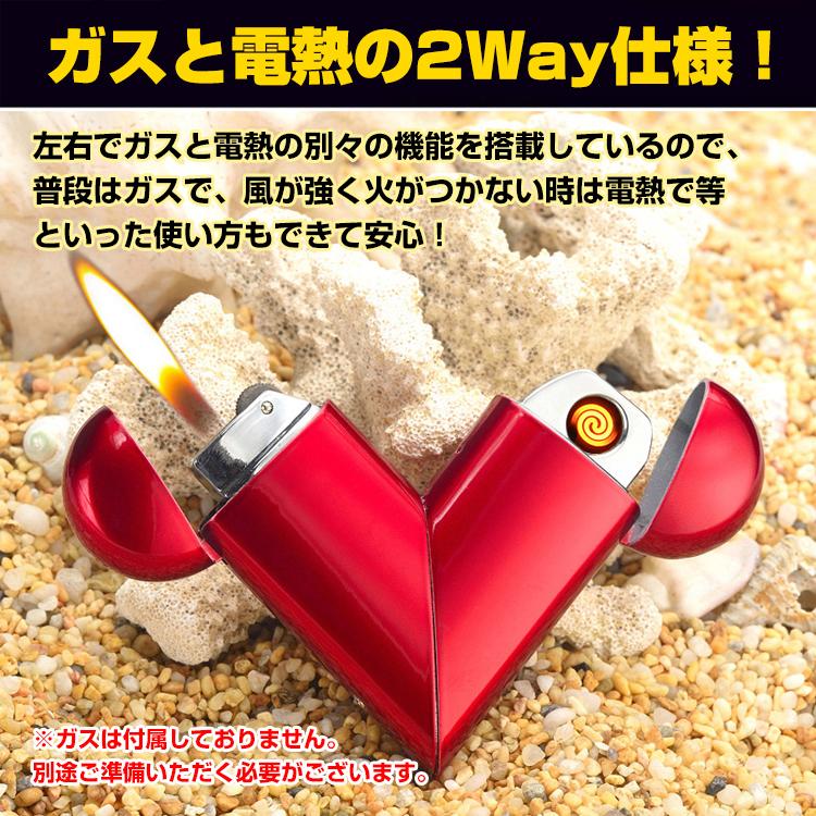 ハート型ガス電熱ライター  rt019