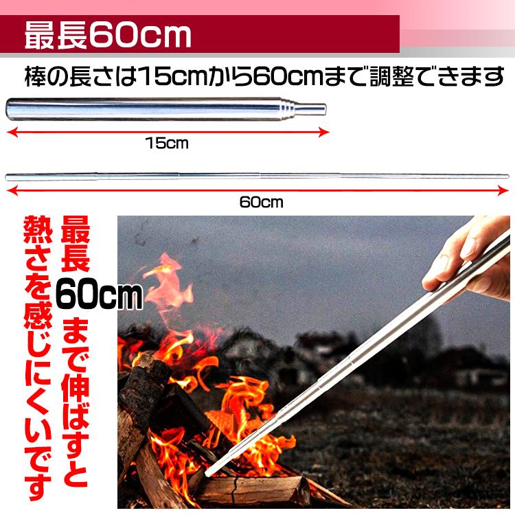 火吹き棒 od300