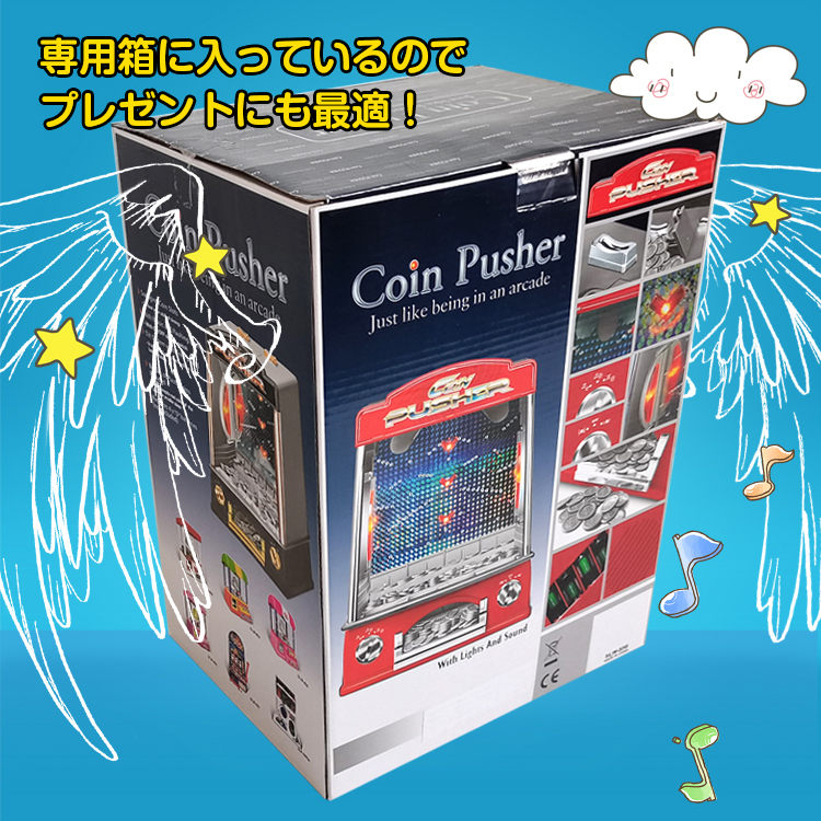 コインゲーム pa123