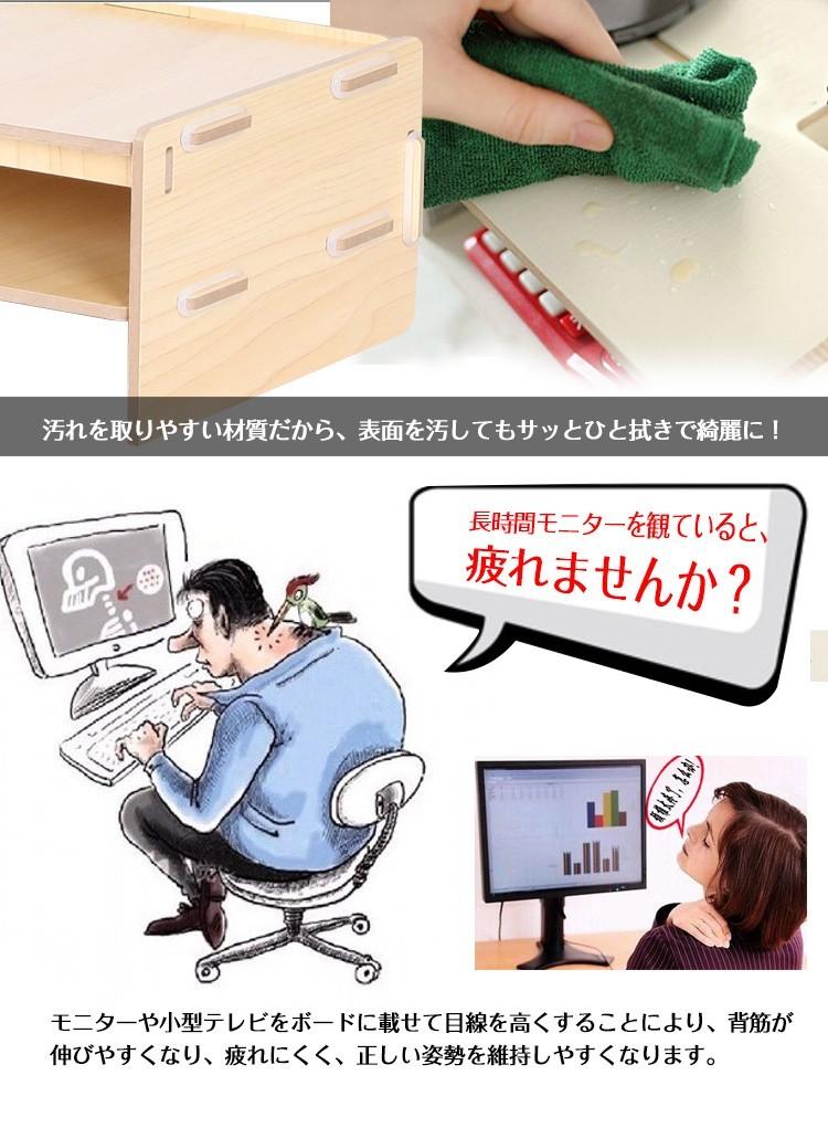 パソコンモニタースタンド台 mb025