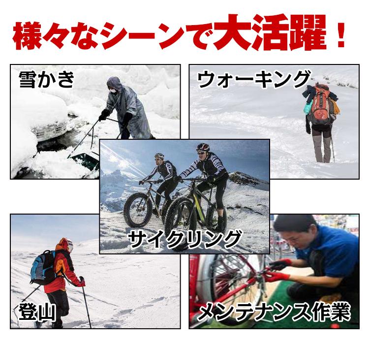 サイクリンググローブ 手袋 ap043