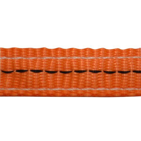 ベルトスリング 幅20mm 長さ0.6m
