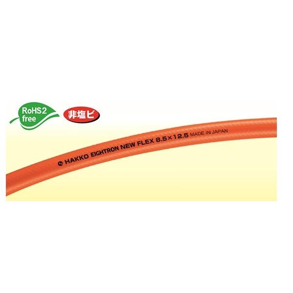 NEW FLEX エアーホース ワンタッチカプラー付6.5Φ20m