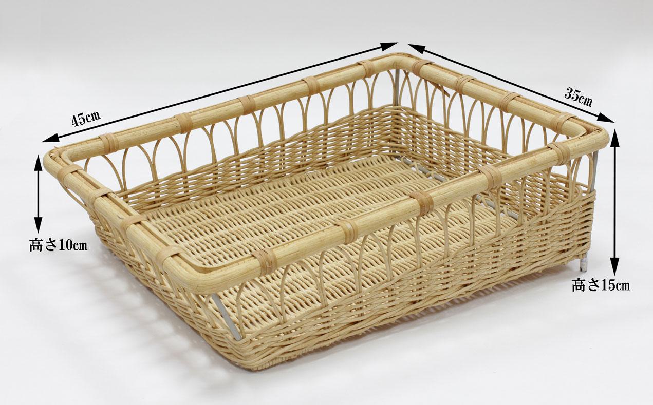 籐太渕傾斜型足付き(OUTLET商品)