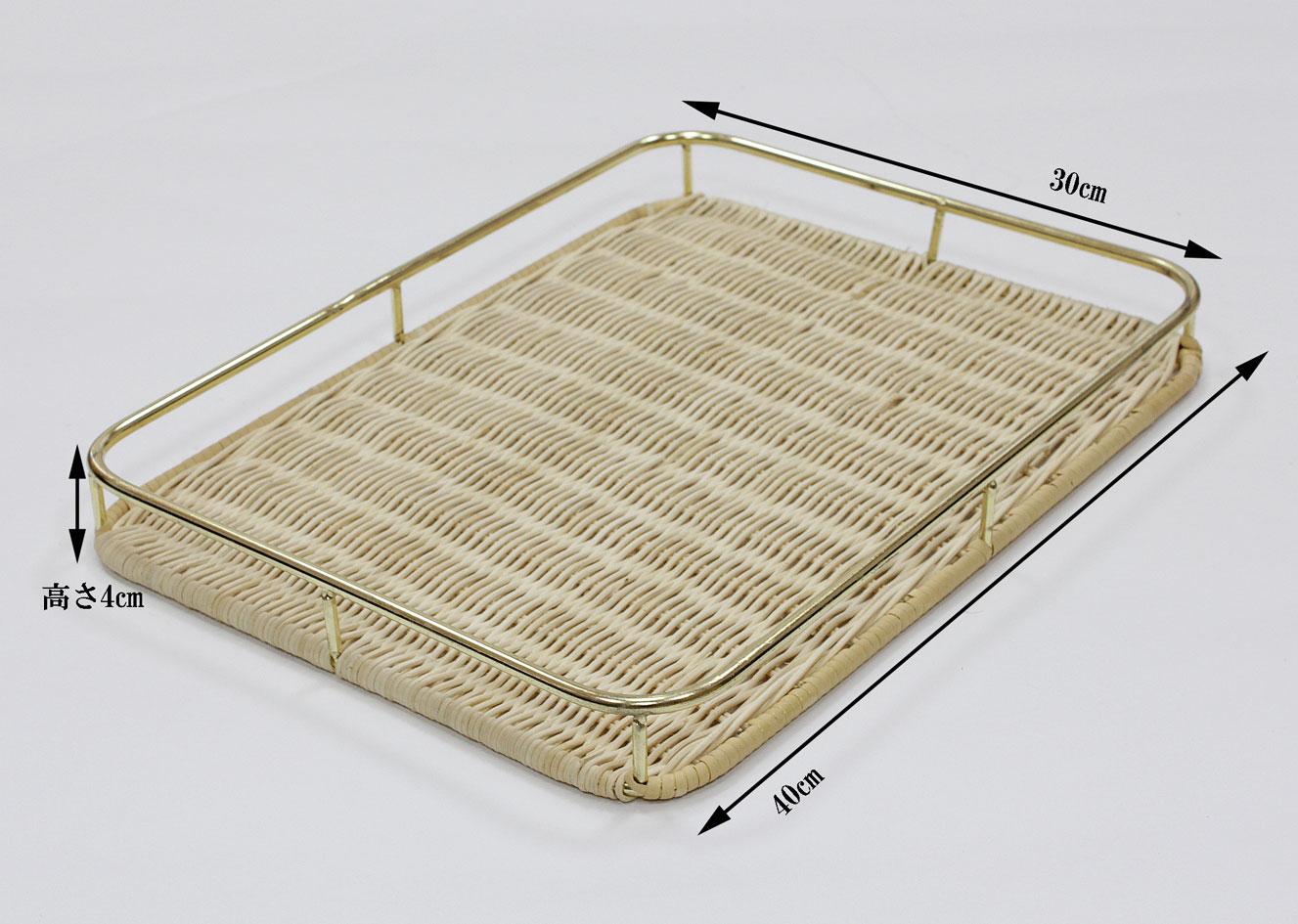 籐枠付きすのこ角(小)ゴールド(OUTLET商品)