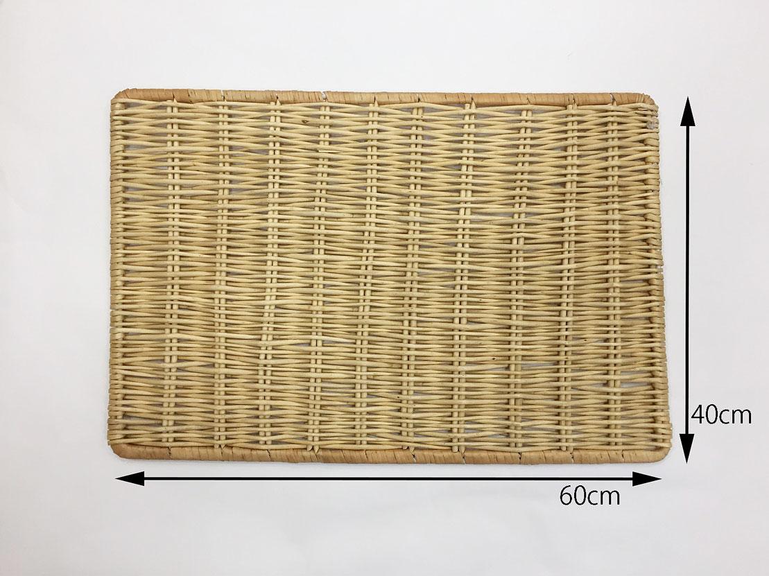 柳すのこナチュラルB(OUTLET商品)