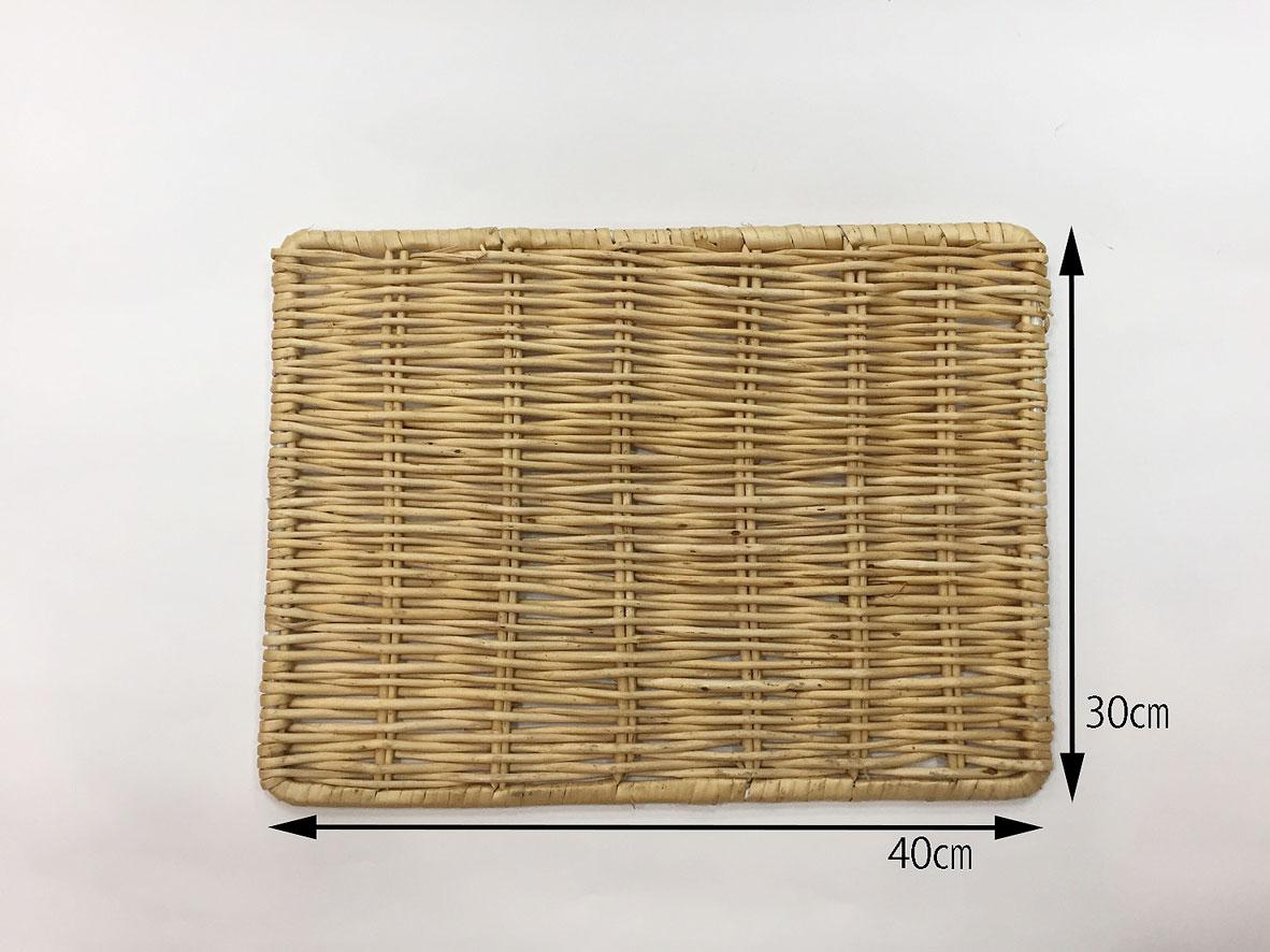 柳すのこナチュラルA(OUTLET商品)