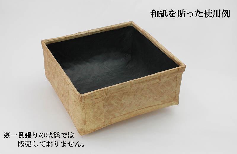 アジロ茶染かご 一貫張り用 単品
