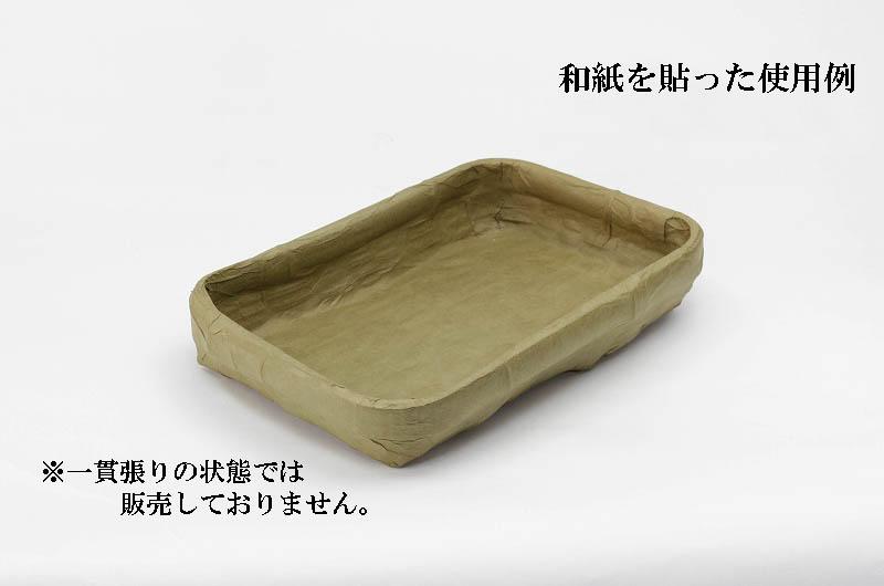ミニダンベイ(小) 一貫張り用 単品