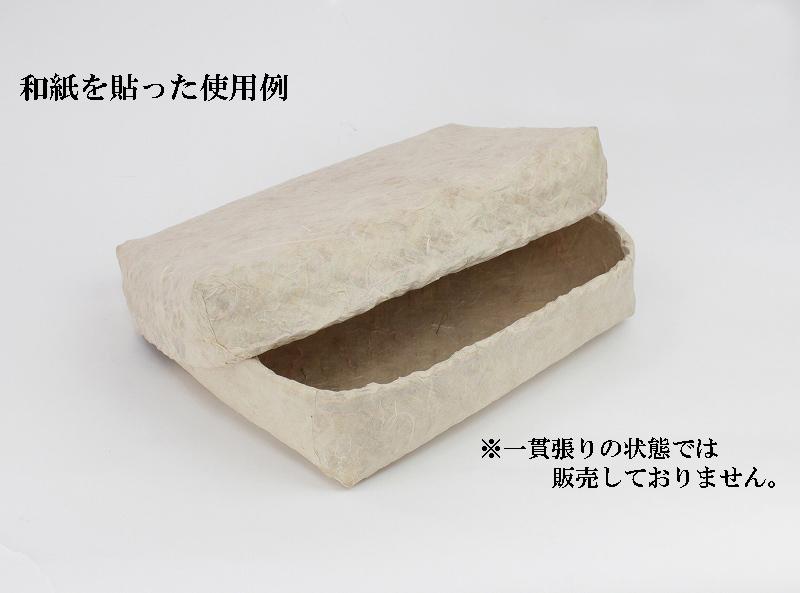 身竹アジロかごフタ付き白(大) 一貫張り用 単品