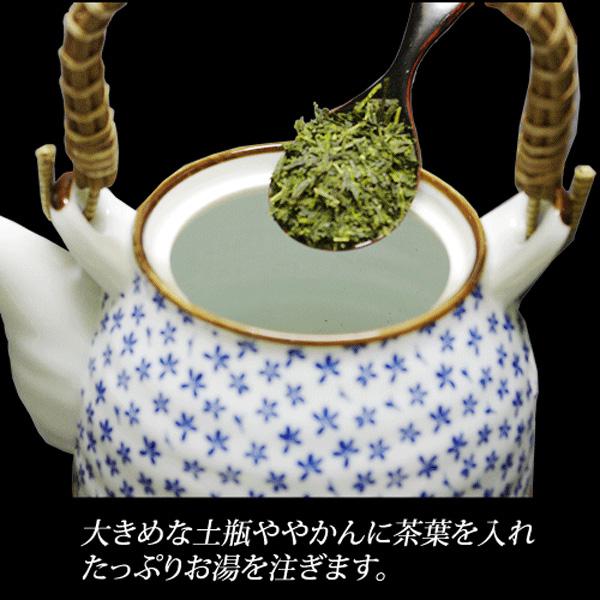 業務用煎茶13号(並)3kg/5kg/10kg