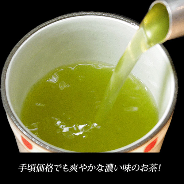 業務用煎茶20号(中)1kg