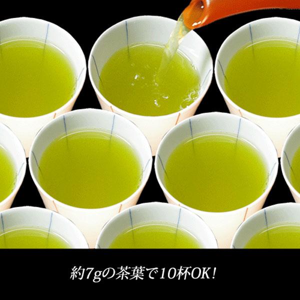 業務用煎茶30号(中)1kg