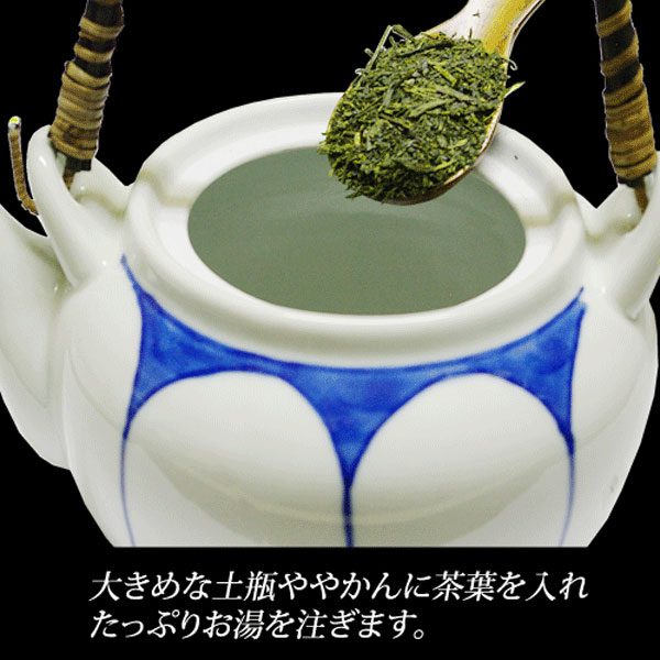 業務用煎茶40号(上)1kg