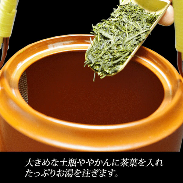業務用煎茶30号(中)3kg/5kg/10kg